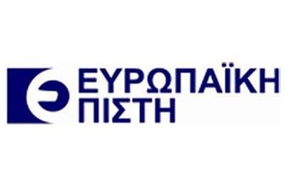 Ευρωπαϊκή Πίστη | Ασφαλιστικό Γραφείο Κωνσταντίνου Βεληβασάκη | Ασφάλεια Ζωής | Ασφάλεια Πυρός | Ασφάλεια Υγείας |