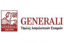 Generali | Ασφαλιστικό Γραφείο Κωνσταντίνου Βεληβασάκη | Ασφάλεια Ζωής | Ασφάλεια Πυρός | Ασφάλεια Υγείας |